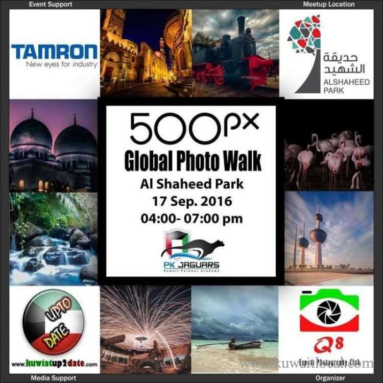 500px-global-photo-walk-kuwait
