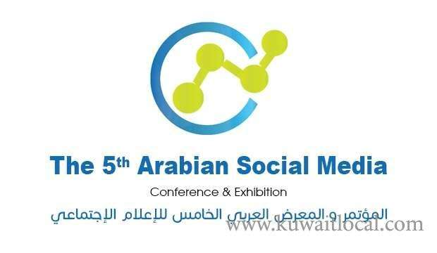 5th-arabian-social-media-conference-and-exhibition-2016-kuwait