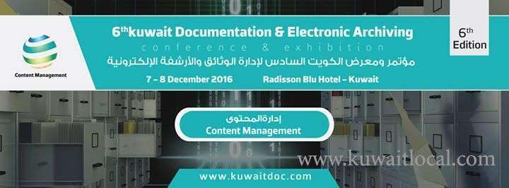 6th-kuwait-documentation-and-electronic-archiving-conference-and-exhibition--kuwait