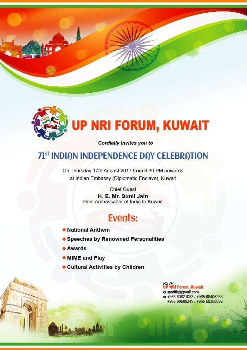 71st indian independence day celebration