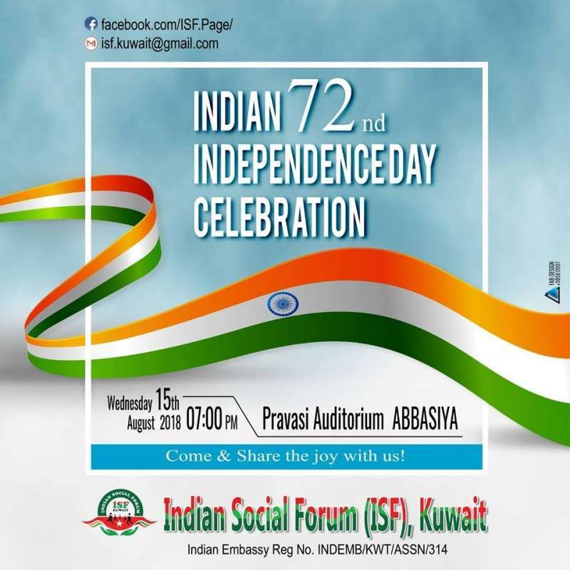 72nd-indian-independence-day-kuwait