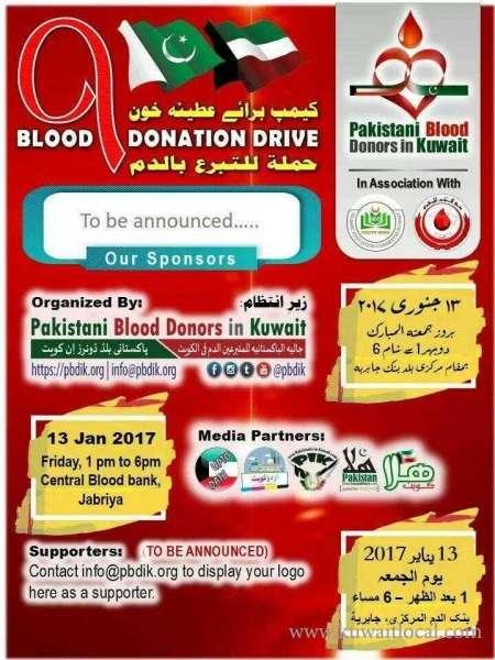 9th-grand-blood-donation-camp-by-pbdik-kuwait