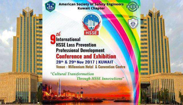 9th-international-hsse-loss-prevention-professional-development-conference-kuwait