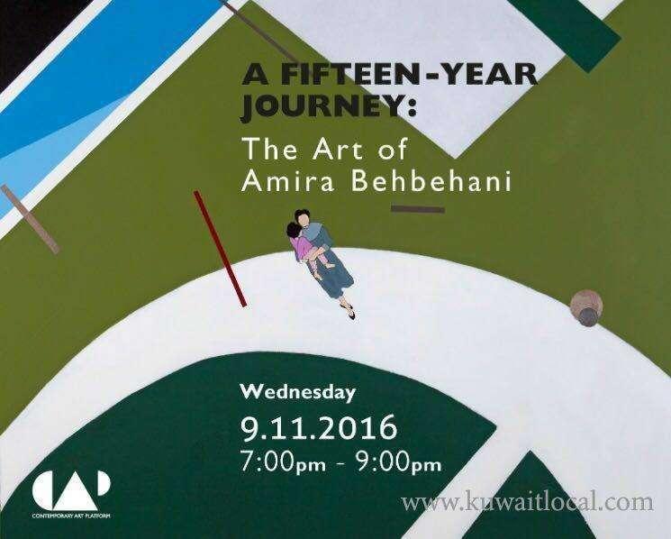 a-fifteen-year-journey---the-art-of-amira-behbehani-kuwait