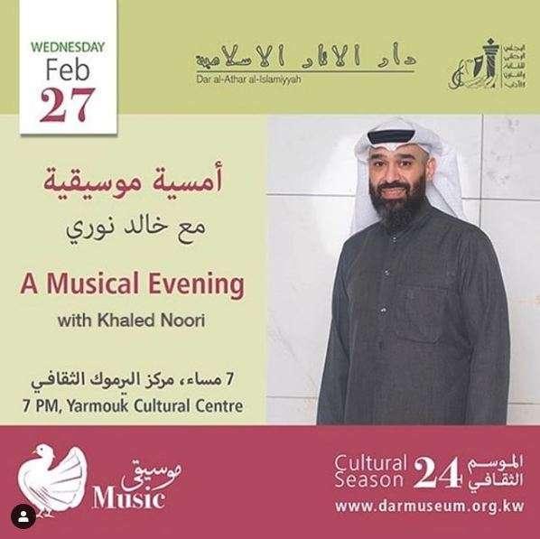 a-musical-evening-with-khaled-noori-kuwait