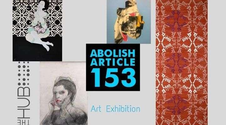 abolish-art-exhibition-kuwait