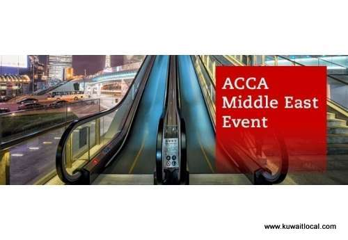 acca-student-event-in-kuwait-kuwait