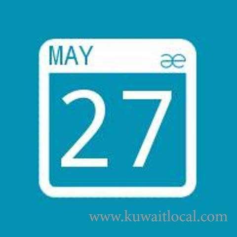 ack-live-kuwait