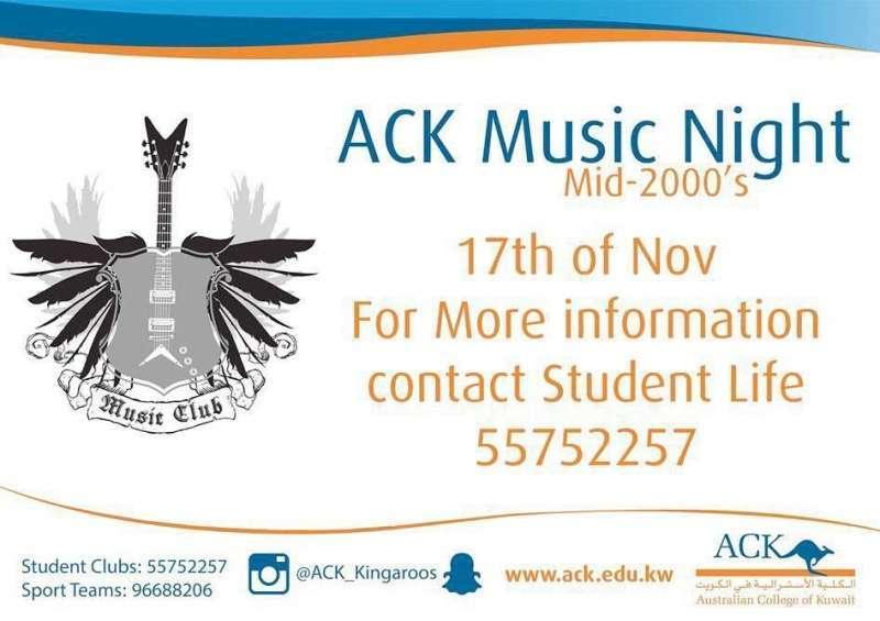 ack-music-show-kuwait