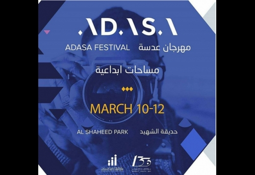 adasa-festival-kuwait
