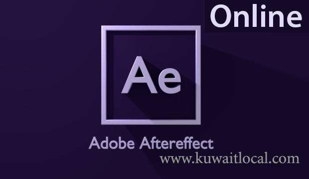 adobe-after-effects-kuwait
