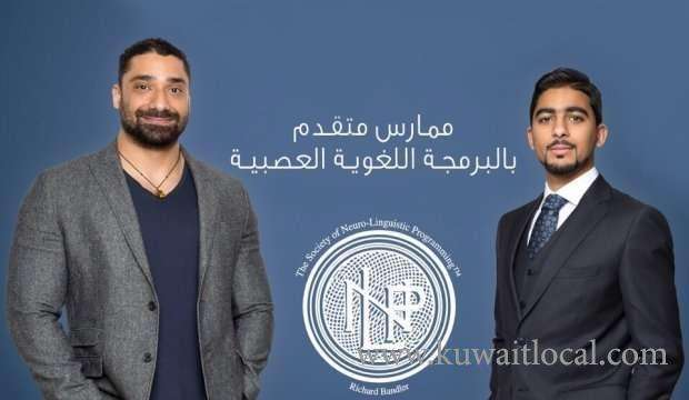 advanced-practitioner-neuro-linguistic-programming-kuwait