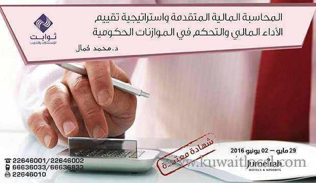 advanced-strategy-and-financial-performance-evaluation-of-financial-accounting-kuwait
