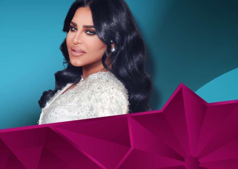 ahlam-2018-kuwait