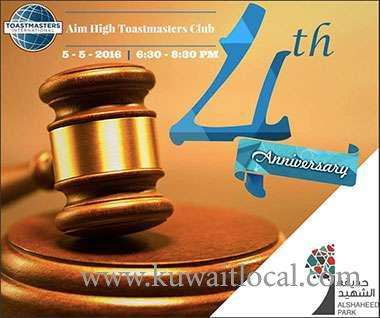 aim-high-toastmasters-club-4th-anniversary-celebration-kuwait