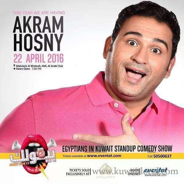akram-hosny-in-kuwait-kuwait