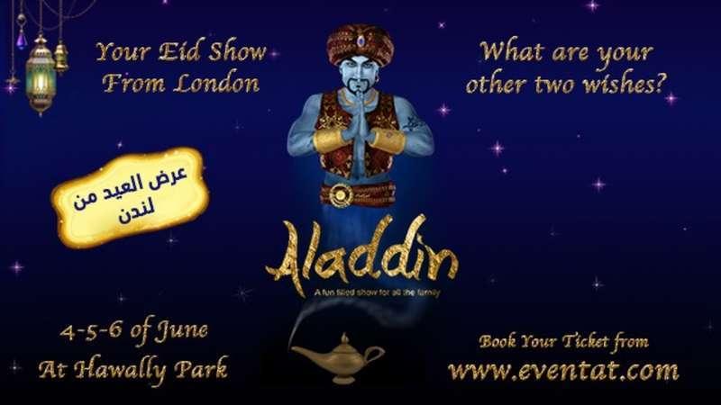aladdin-kuwait