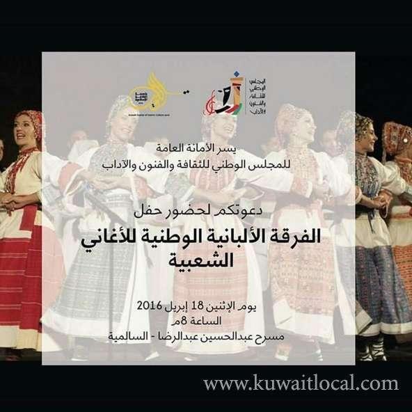 albanian-folklore-performance-kuwait