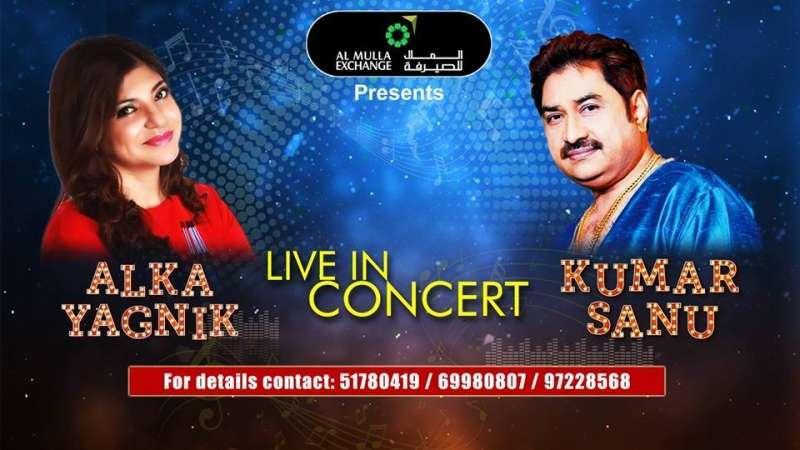 alka-yagnik-and-kumar-sanu-live-in-concert-kuwait