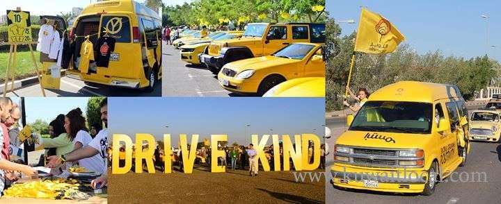 alnowair's-yellow-parade-kindness-carnival-kuwait