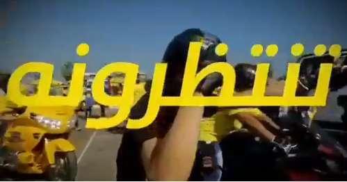 alnowair-carnival-kuwait
