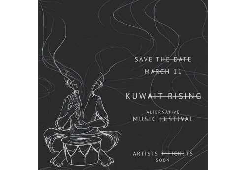alternative-music-festival- -events-in-kuwait-kuwait