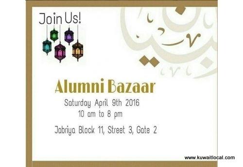 alumni-bazaar-kuwait