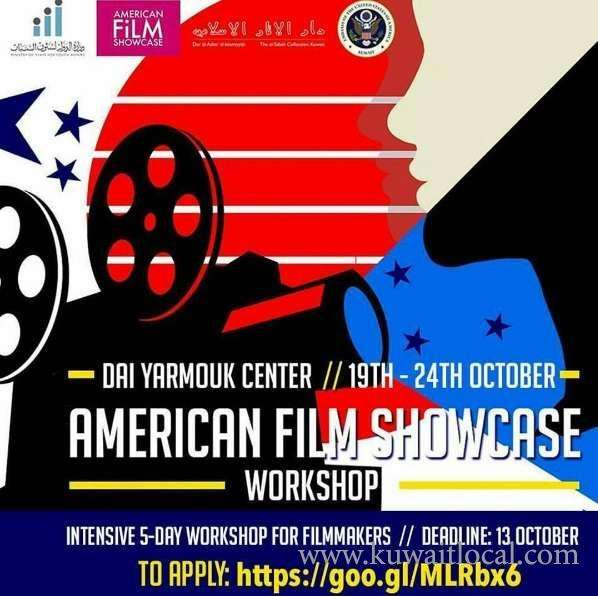 american-film-showcase--kuwait