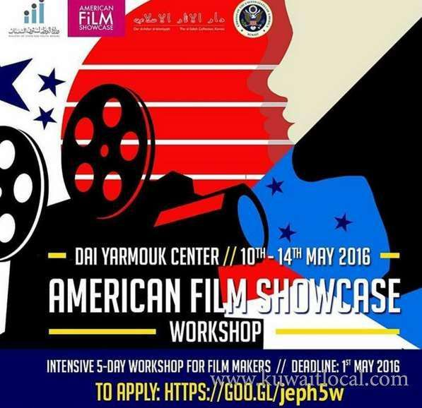 american-film-showcase-workshop-kuwait