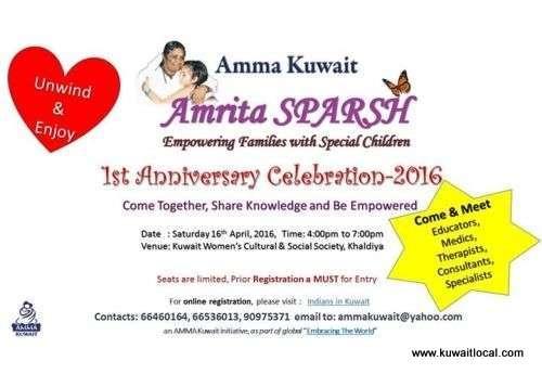 amrita-sparsh---amma-kuwait-kuwait