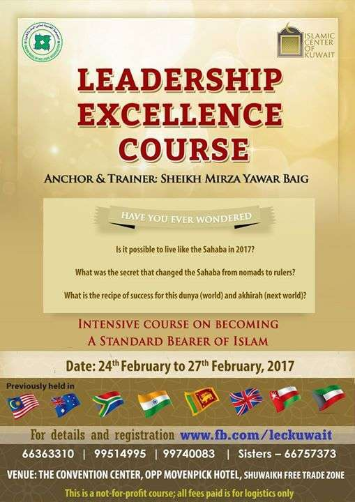 an-event-that-will-change-your-life---lec-2017-kuwait