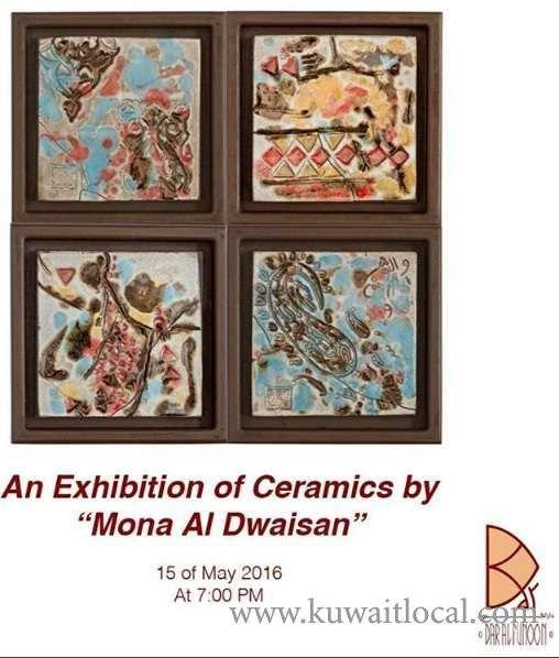 an-exhhibition-of-ceramics-by-mona-al-dwaisan-kuwait