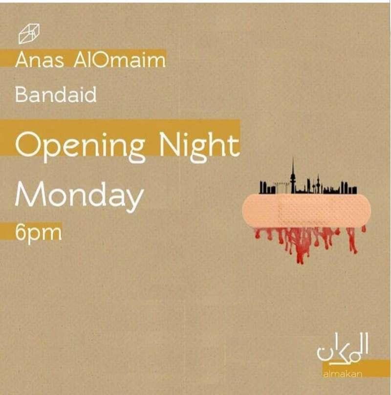 anas-alomaim's-bandaid-exhibition-kuwait