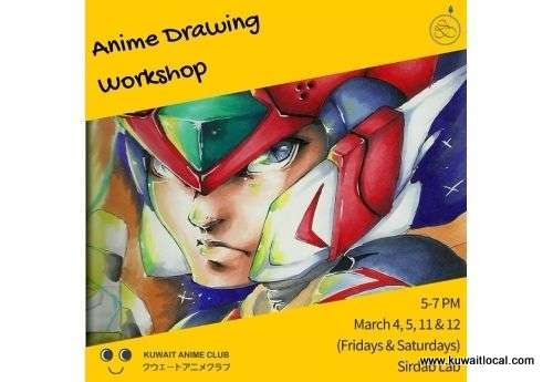anime-drawing-workshop-kuwait