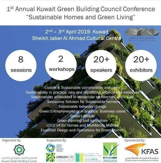annual-kuwait-green-building-council-conference-kuwait