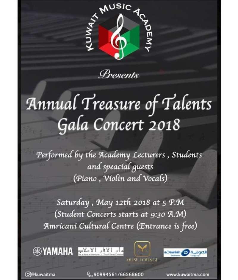 annual-treasure-of-talents-kuwait
