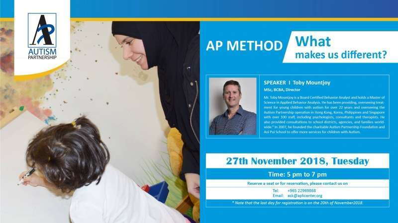 ap-method---what-makes-us-different-kuwait
