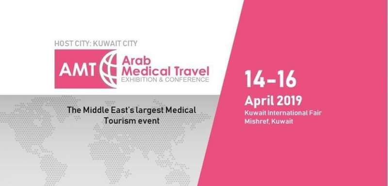 arab-medical-travel--2-kuwait