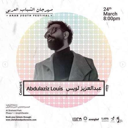 arab-youth-festival-abdulaziz-louis-kuwait