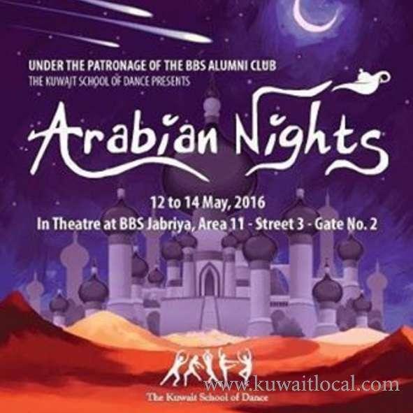 arabian-nights-kuwait