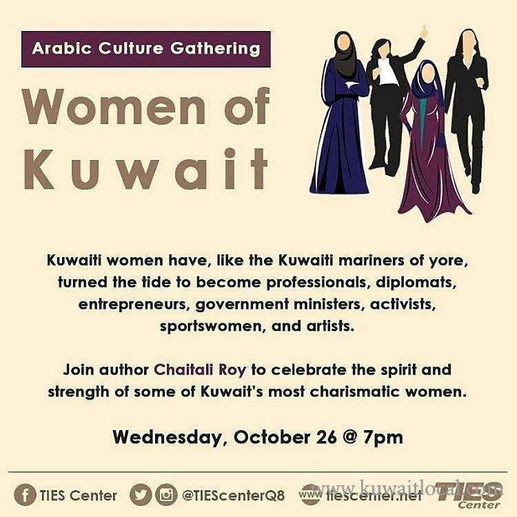 arabic-cultural-gathering-kuwait