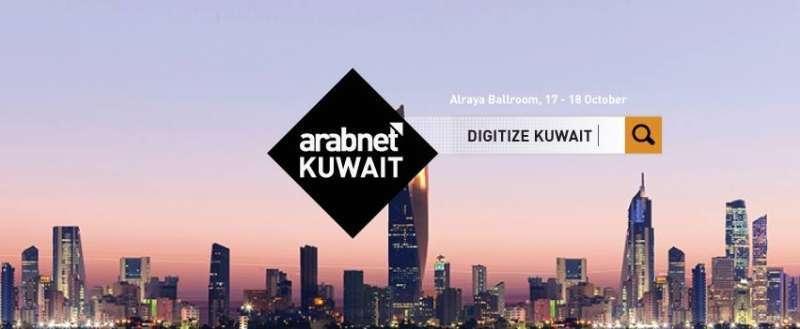 arabnet-kuwait-2017-kuwait
