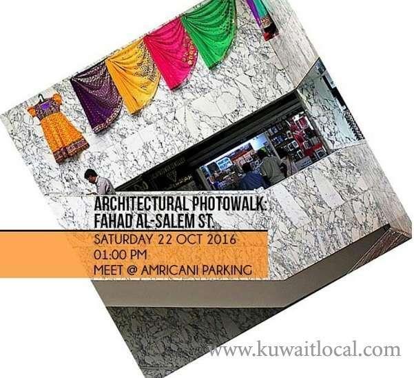 architectural-photowalk,-fahad-al-salem-st-kuwait
