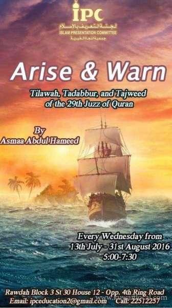 arise-and-warn-kuwait