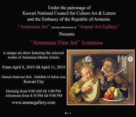 armenian-fine-art-kuwait