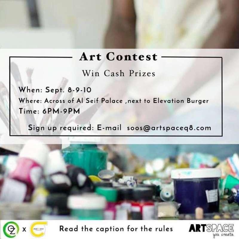 art-competition-kuwait