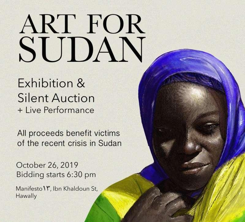 art-for-sudan-kuwait