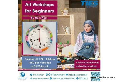 art-workshops-for-beginners-at-ties-center-kuwait