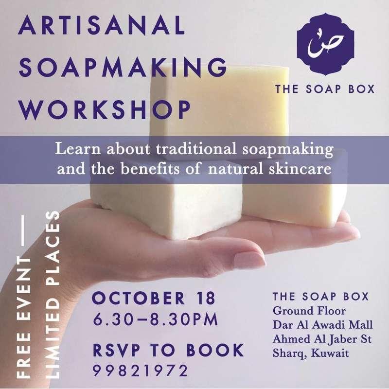 artisanal-soapmaking-workshop-kuwait