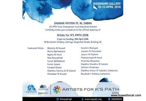 artists-for-k's-path-2016-kuwait